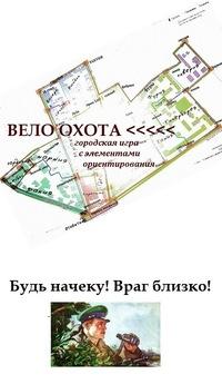http://cs410218.vk.me/v410218593/84fa/_6TyrMckDpc.jpg