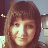 Екатерина Исакова