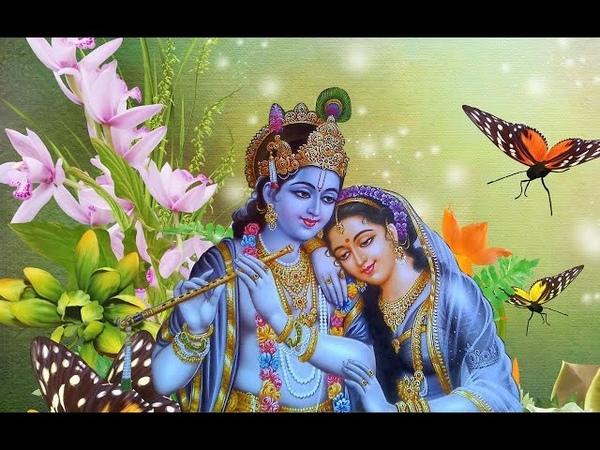 O Kanha ab To Murli ki Madhur Suna Do Taan Yeh Rishta Kya Kehlata Hai Bhajan