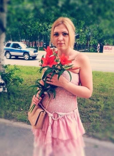 Татьяна Никитина, 9 февраля , Нижневартовск, id12785495