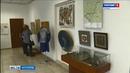 В Белгороде открылась выставка «Южное порубежье XVI-XVIII веков. Анти-фейк»