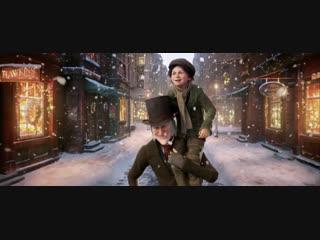 Трейлер «Рождественская история»/