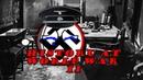 История Второй мировой войны Кантриболз 3