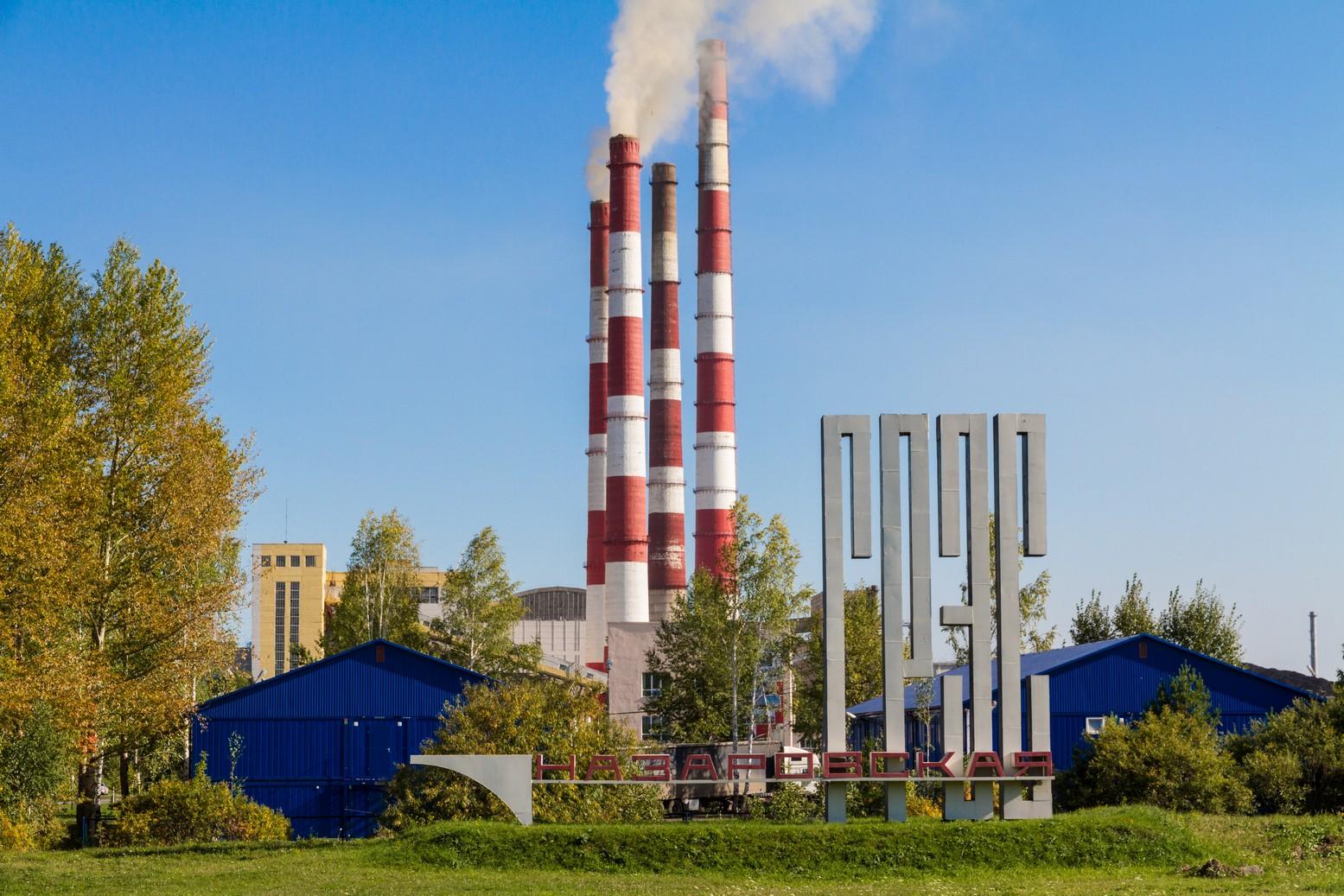 Назаровская ГРЭС является одним из крупнейших производителей электрической энергии в Сибири. Через ее территорию проходит линия электропередачи 500 кВ, передающая электроэнергию в Красноярск, города Красноярского края Ачинск, Ужур, Лесосибирск и в соседние регионы: Кузбасс, Республику Хакасию и Республику Тыву
