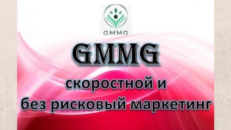 Redex Элизиум, Праймерс или GMMG Выгодные матрицы.