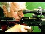 Дед и винтовка по назначению Ворошиловский стрелок