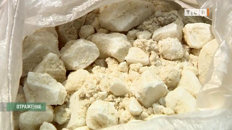 Синтетические наркотики. Как остановить Скорость