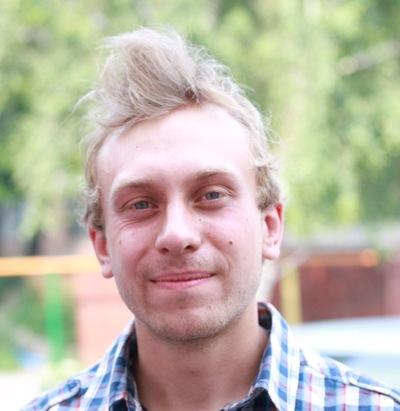 Кирилл Кочкин, 28 июня 1989, Абакан, id77171428