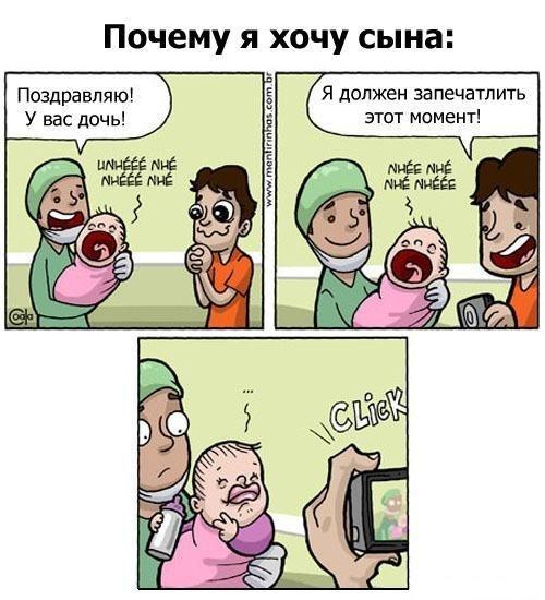 http://cs411922.userapi.com/v411922152/23fd/RB2wZw6M78Q.jpg