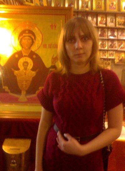 Инна Самсонова, 23 июня , Новокузнецк, id227636561