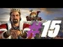 Летсплей по браузерной игре Forge of Empires 15Новые соседи 2 и Златокузнец