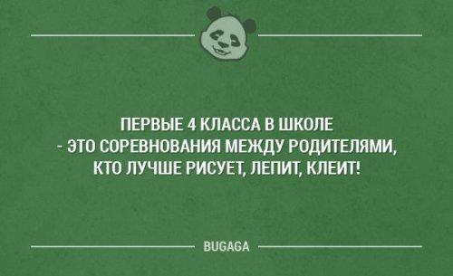 длорп