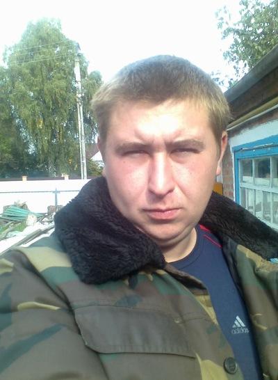 Олексий Макиенко, 29 августа 1991, Новосибирск, id156853096