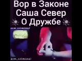 brat_vsegda_radom+InstaUtility_683cc.mp4