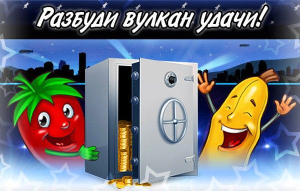 игровые слоты автомат играть бесплатно