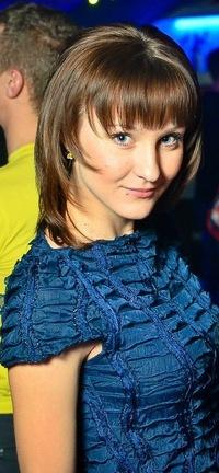Наталья Фролова, 16 марта , Орел, id53047224