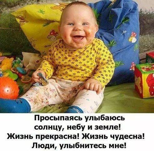 https://pp.userapi.com/c846021/v846021308/1290f1/6NLIYrRyxyc.jpg