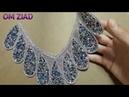 كيفية عمل صدرية بورق الجيلاتين و الكافيار