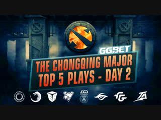 The Chongqing Major - Top 5 Plays Day 2