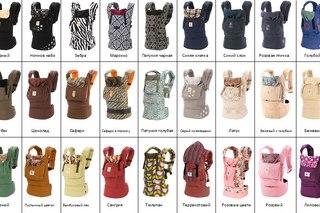 Эрго-рюкзаки в челябинске женские рюкзаки купить в украине недорого