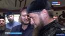 Вести ЧР Рамзан Кадыров на съемочной площадке фильма Эртугрул