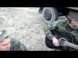 Чечня. Песня под гитару