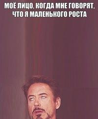 Рая Филатова