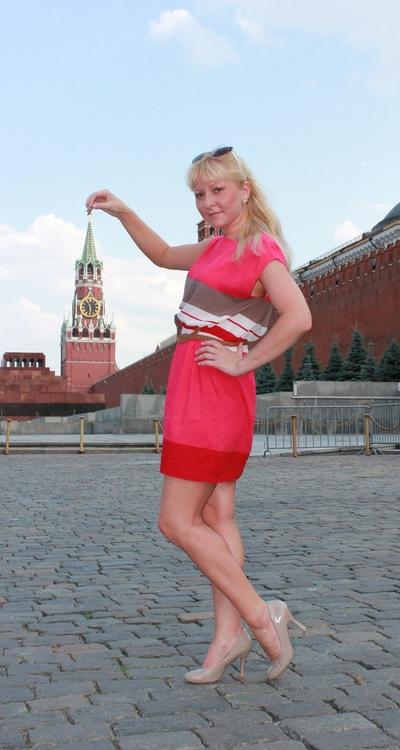 Лиза Князева, 2 декабря 1990, Москва, id65840878