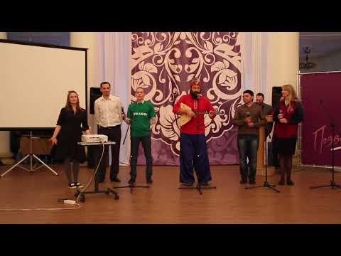Творческая усадьба Гуслица на фестивале работающей молодежи в Воскресенске.