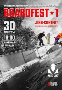 BoardFest№1