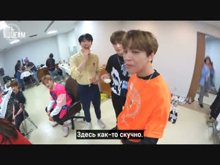 [рус.суб] [n'-55] nct in smtown osaka #5 - behind the stage