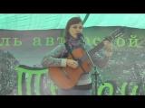 Танго исп. Ирина Клейман, автор Алина Симонова