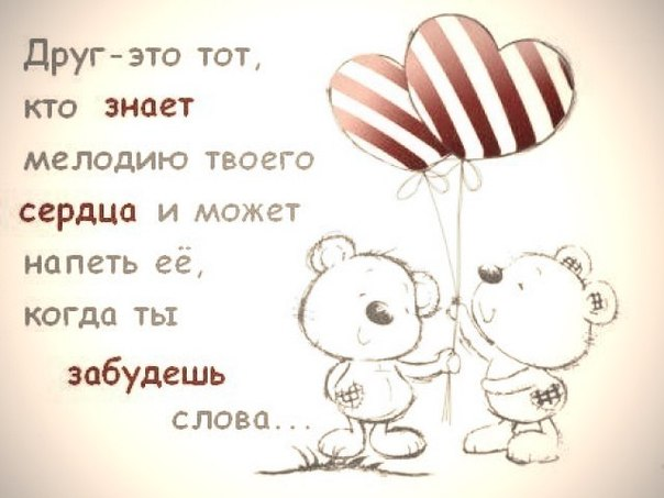 http://cs14114.vk.me/c407922/v407922856/bd18/hmSSETlhsso.jpg