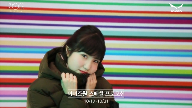 181015 SALEWA Facebook Update with Honda Hitomi  Video Caption IZ*ONE Special Promotion from October 19 - October 31