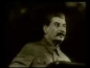 Soviet Screamer