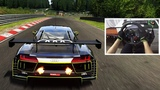 ASSETTO CORSA Audi R8 LMS 2016 (Steering Wheel Test Drive)