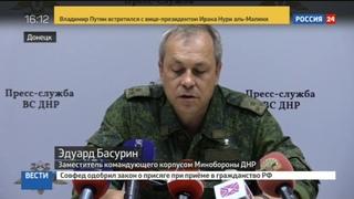 Новости на Россия 24 • Солдаты ВСУ распродают американские беспилотники за копейки