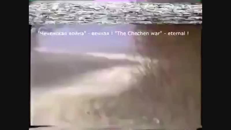 Сдача на право ношения спец формы 20 ОСПН, Чечня 2005 год