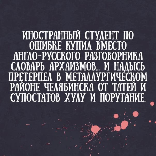 https://pp.userapi.com/c846321/v846321872/14b273/1wjs21ngv8Q.jpg