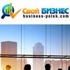 Идеи малого бизнеса | Свой БИЗНЕС