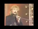 Королевство Кривых Зеркал Игорь Николаев 1988г.
