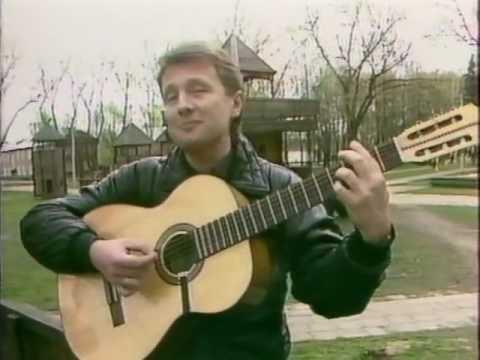 Борис Вайханский - Там, где-то далеко (1991)