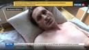 Новости на Россия 24 • После обстрелов Донбасса опоры ЛЭП раскидало, как спички
