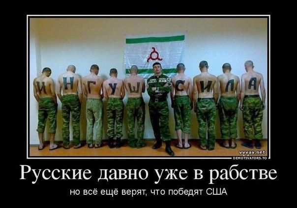 """""""Россияне, давайте помогайте. Славяне, где вы!?"""", - террорист-кавказец зовет на помощь - Цензор.НЕТ 6348"""