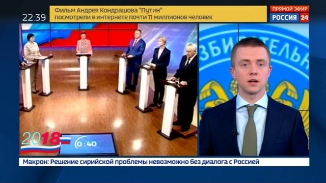 Новости на Россия 24 • 12 марта истекает срок упрощенной подачи заявлений по системе Мобильный избиратель
