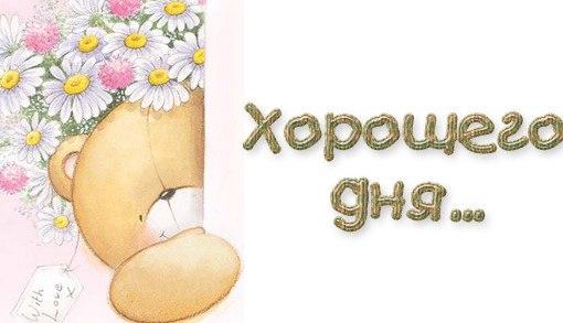 Хорошего Вам дня, похеристы))))