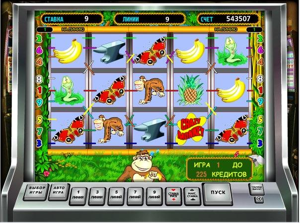 Бесплатно онлайн игровые автоматы вк игровые аппараты вулкан играть бесплатно без регистрации