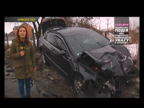 ТОП НОВИНА. В машині учасника смертельної ДТП в Борисполі знайшли гранати