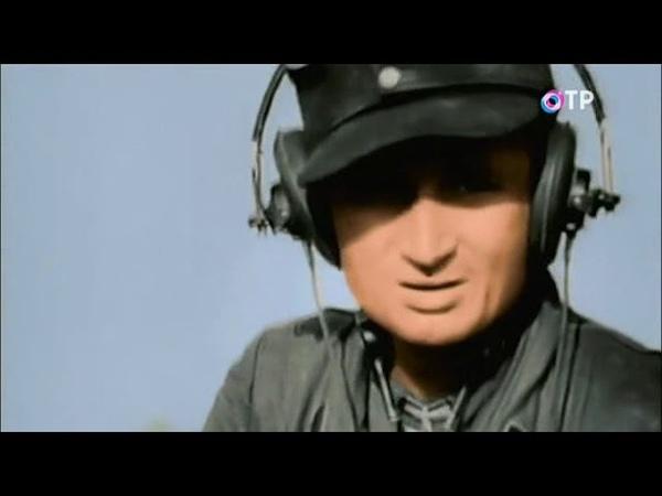 За строчкой архивной 3 сезон 8 серия. Прохоровка. 1943 (2018)