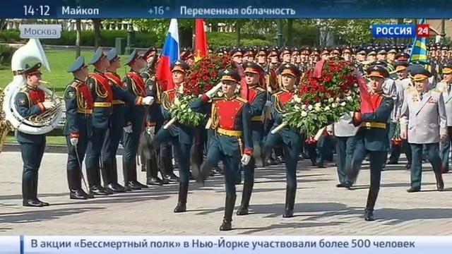 Новости на Россия 24 • Руководство Вооруженных сил и ветераны возложили венки к Могиле Неизвестного солдата